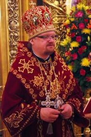 Епископ Бронницкий Игнатий